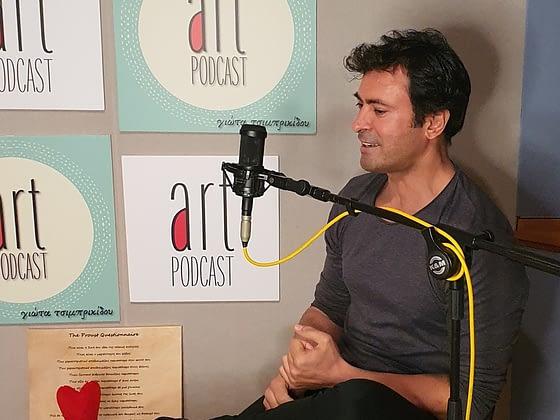Ο Νίκος Παπαδάκης στο Art Podcast
