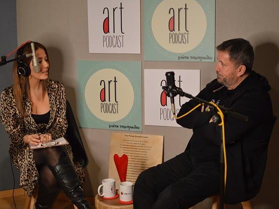 Ο Σπύρος Παπαδόπουλος στο Art Podcast