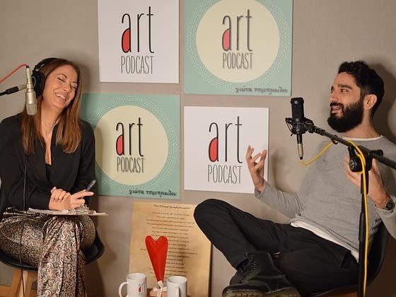 Ο Διονύσης Ατζαράκης στο Art Podcast