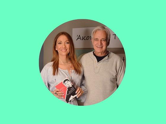 Αλέξανδρος Αντωνόπουλος - Art Podcast header