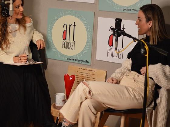 Συνέντευξη της Νικόλ Παναγιώτου στην Γιώτα Τσιμπρικίδου